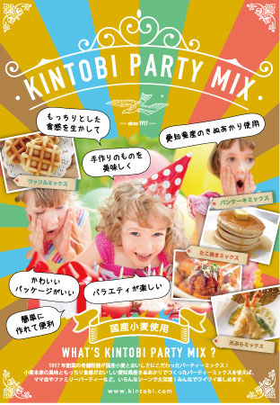 KINTOBI PARTY MIX